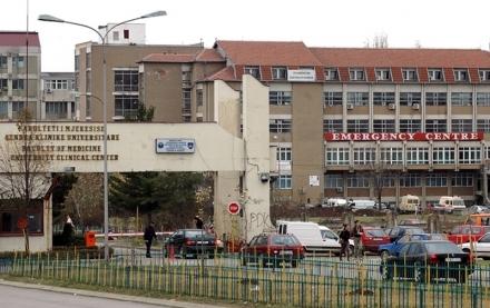 QKUK përfiton donacione nga Zyra  për Bashkëpunim në  Mbrojtje në kuadër të Ambasadës Amerikane në Prishtinë